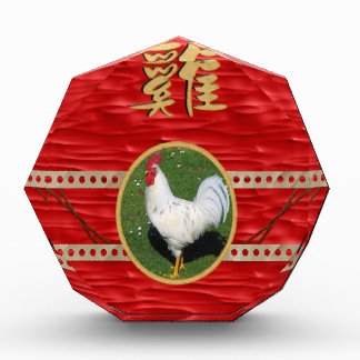 White Rooster, Round Frame, Sign of Rooster in Gol Acrylic Award