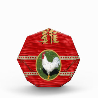 White Rooster, Round Frame, Sign of Rooster in Gol Award