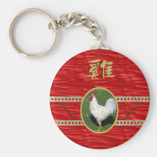 White Rooster, Round Frame, Sign of Rooster in Gol Basic Round Button Keychain