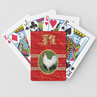 White Rooster, Round Frame, Sign of Rooster in Gol Bicycle Playing Cards