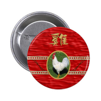 White Rooster, Round Frame, Sign of Rooster in Gol Button