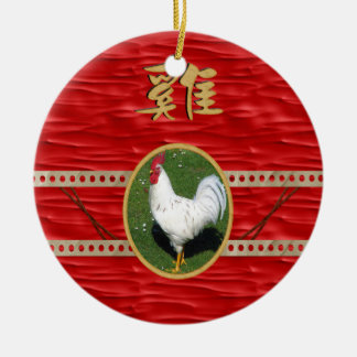 White Rooster, Round Frame, Sign of Rooster in Gol Ceramic Ornament