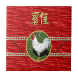 White Rooster, Round Frame, Sign of Rooster in Gol Ceramic Tile