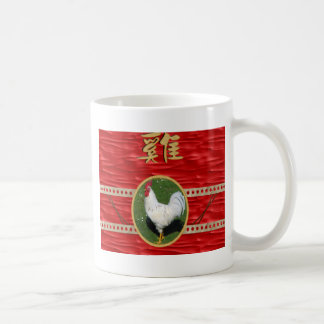 White Rooster, Round Frame, Sign of Rooster in Gol Coffee Mug