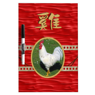 White Rooster, Round Frame, Sign of Rooster in Gol Dry Erase Board