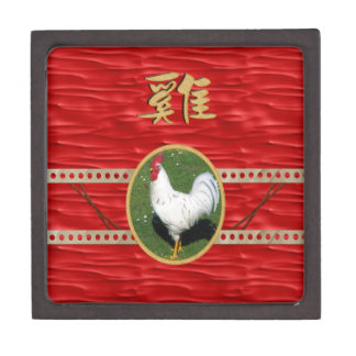 White Rooster, Round Frame, Sign of Rooster in Gol Jewelry Box
