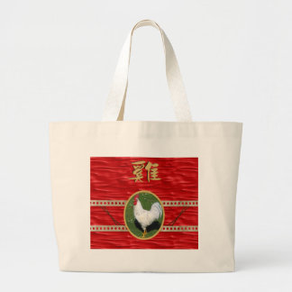 White Rooster, Round Frame, Sign of Rooster in Gol Large Tote Bag