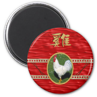 White Rooster, Round Frame, Sign of Rooster in Gol Magnet