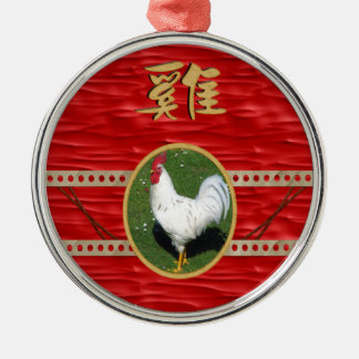 White Rooster, Round Frame, Sign of Rooster in Gol Metal Ornament