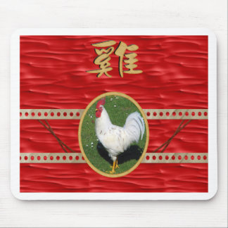 White Rooster, Round Frame, Sign of Rooster in Gol Mouse Pad