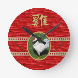 White Rooster, Round Frame, Sign of Rooster in Gol Round Clock