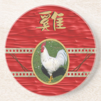 White Rooster, Round Frame, Sign of Rooster in Gol Sandstone Coaster