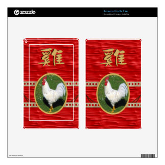 White Rooster, Round Frame, Sign of Rooster in Gol Skin For Kindle Fire