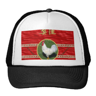 White Rooster, Round Frame, Sign of Rooster in Gol Trucker Hat