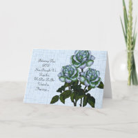 White Roses: Christian Wedding Invitation: Art Invitation