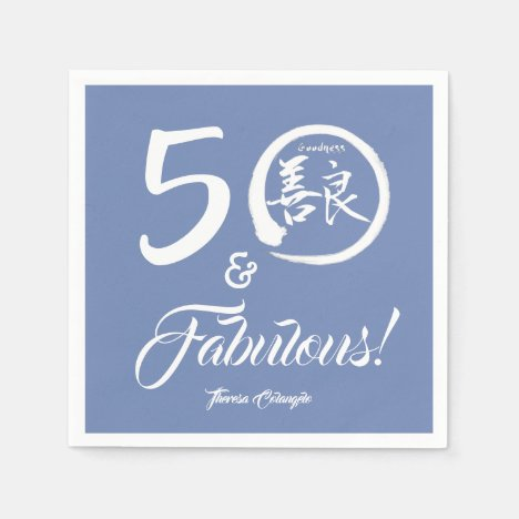 White Script 50th and Fabulous! with Goodness Paper Napkin