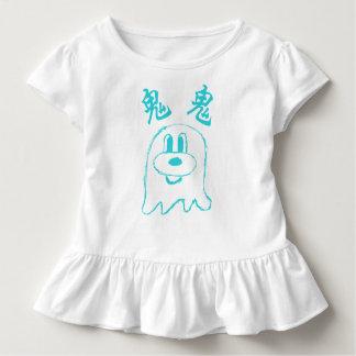 White & Teal 鬼 鬼 Toddler Ruffle Tee 6