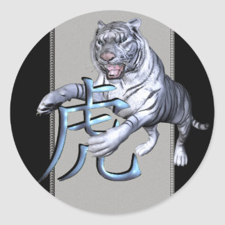White Tiger and Chinese Symbol Classic Round Sticker