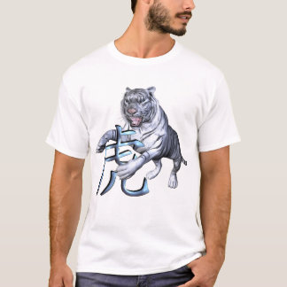 White Tiger and Chinese Symbol T-Shirt