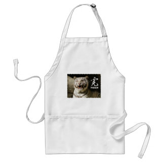 WHITE TIGER GROWLING WITH CHINESE CHARACTER APRONS