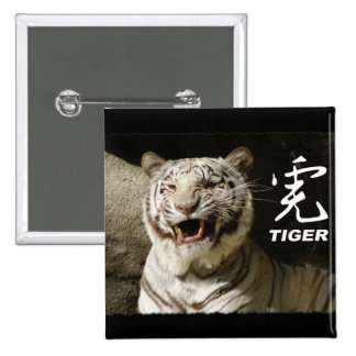 WHITE TIGER GROWLING WITH CHINESE CHARACTER BUTTON