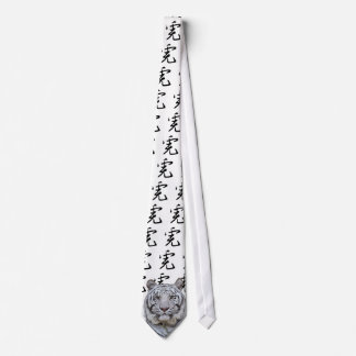 WHITE TIGER HEAD TIE - CHINESE CHARACTER FOR TIGER