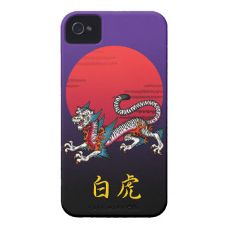 White Tiger iPhone 4 Case