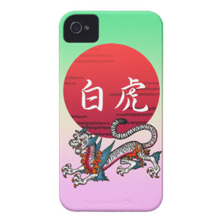 White Tiger iPhone 4 Case-Mate Case