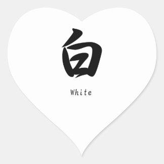White translated into Japanese kanji symbols. Stickers