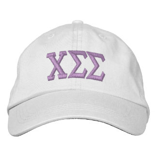 White with Lilac Letters Embroidered Baseball Hat