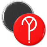 White Y? Symbol- On Red Refrigerator Magnets