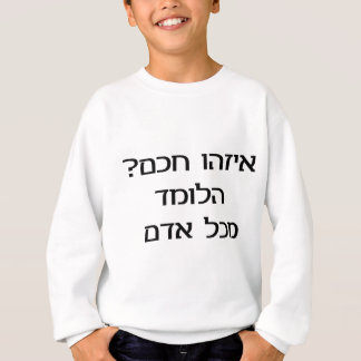 Who is wise? A man who learns from anyone Sweatshirt