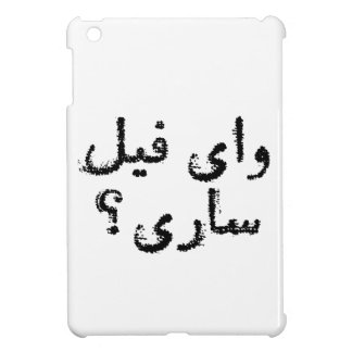 Why feel sorry? (in Persian / Arabic Script) Case For The iPad Mini
