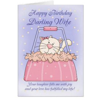 Wife Birthday Card - Cute Puppy Purse Pet