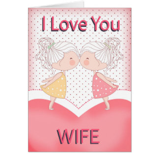 Wife, Lesbian, Cute Kissing Couple Valentine Card
