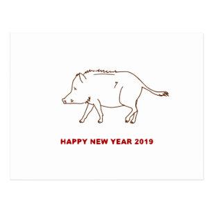 wild boar minimalist new year card