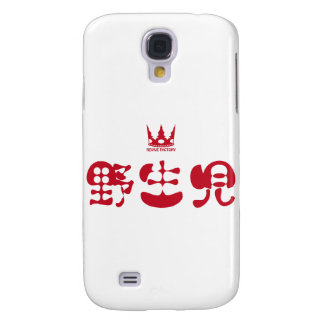 Wild child (red) galaxy s4 cover