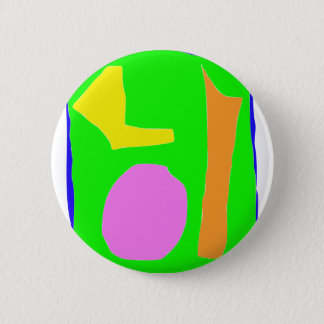 Wild Cry Pinback Button
