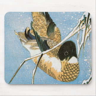 Wild Duck Swimming Snow Laden Reeds by Hiroshige Mouse Pad