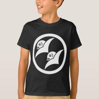 Wild geese for the Masuyama 2 T-Shirt
