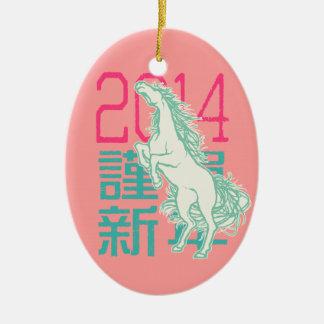 Wild Horse Ceramic Ornament