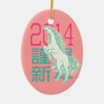 Wild Horse Christmas Ornaments