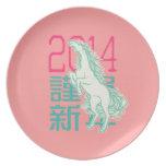 Wild Horse Dinner Plates