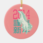 Wild Horse Ornaments