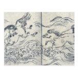 Wild horses running in water by Tachibana,Morikuni Post Cards