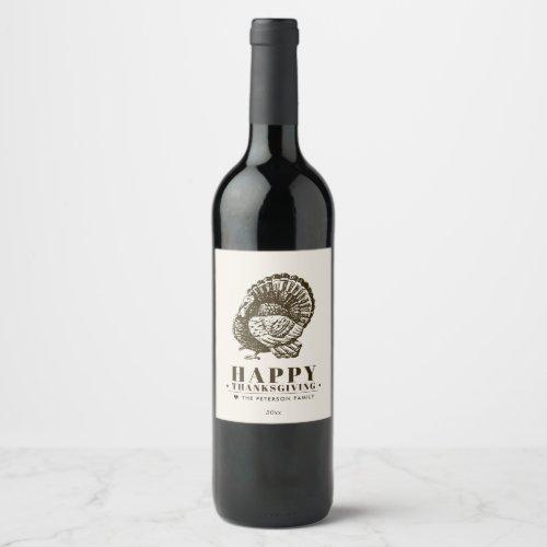 Wild Turkey  Thanksgiving Wine Label