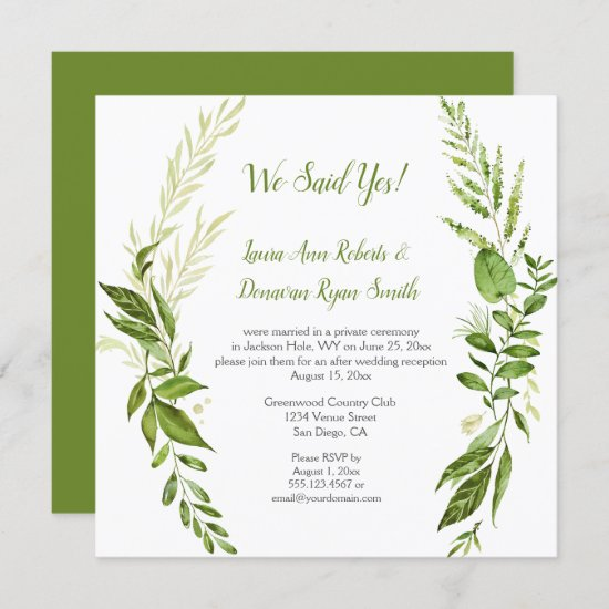 Wildwoods Botanicals Rustic Reception Only | Invitation