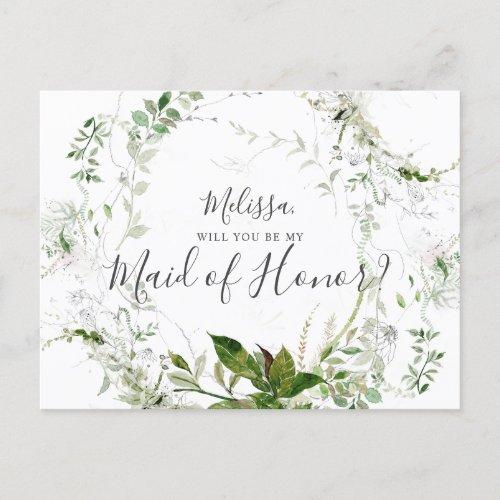 Will You Be My Maid Honor Greenery Sketch Foliage Invitation Postcard
