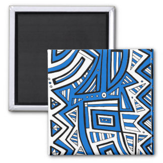 Willing Amusing Bright Keen 2 Inch Square Magnet