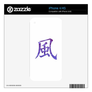 Wind Decal For The iPhone 4S